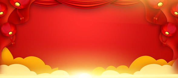 red lantern paper cut cloud banner poster Đỏ Đèn lồng cắt giấy Đám, Giấy, Đám, Mây Ảnh nền