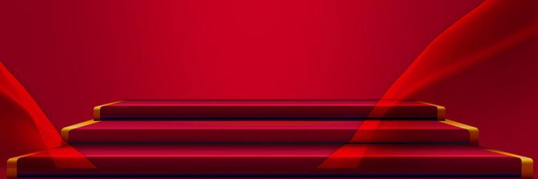 लाल उत्सव की सीढ़ी पृष्ठभूमि टेम्पलेट लाल लालटेन पीला लालटेन आयत लाल, फूल, लाल, क्रमिक पृष्ठभूमि छवि