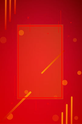 red line phong cách nghệ thuật không khí poster Đỏ nghệ thuật vẽ , Red Line Phong Cách Nghệ Thuật Không Khí Poster, Phích, Độ Ảnh nền