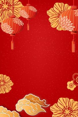 red moiré 2019 हैप्पी न्यू ईयर विज्ञापन पृष्ठभूमि लाल मौआ 2019 नया वसंत सुखी विज्ञापन पृष्ठभूमि मूर पृष्ठभूमि नए , साल, पृष्ठभूमि, वसंत पृष्ठभूमि छवि