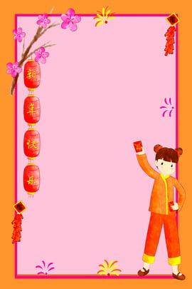 빨간색 행복 한 새 해 배경 빨간색,새해,길조,해피 뉴 이어,랜턴,소녀,일러스트레이션,배경 ,빨간색,행복,한 배경 이미지
