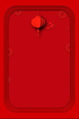 Năm mới màu đỏ lễ hội cắt lớp nền Đỏ Năm mới Lễ hội Cắt Cấu Cảnh Đèn Hình Nền