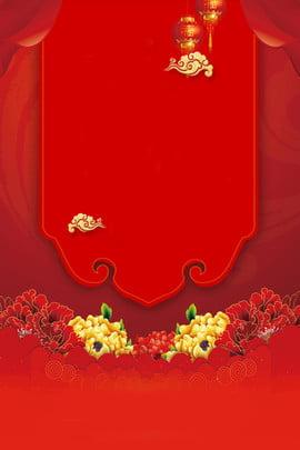 紅色新年除夕2019年夜飯背景 紅色 新年 除夕 2019 年夜飯 背景 豬年 海報 除夕 , 紅色, 新年, 除夕 背景圖片