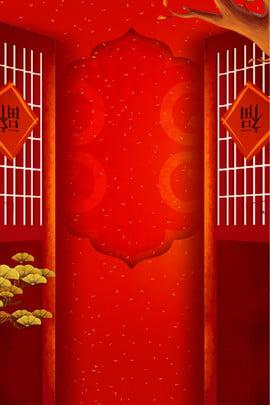 빨간색 오픈 도어 2019 새 해 배경 빨간색 문 열어 라  2019 , 빨간색, 문, 라. 배경 이미지
