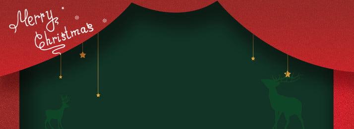 クリスマス折り紙風バナークリエイティブ合成 赤い折り紙の枠線 エルク クリスマス メリークリスマス 折り紙風 スターチャーム クリエイティブ 単純な 合成 赤い折り紙の枠線 エルク クリスマス 背景画像