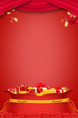 Saco de dinheiro vermelho H5 fundo poster download Vermelho Saco de dinheiro Fundo Saco De Dinheiro Imagem Do Plano De Fundo