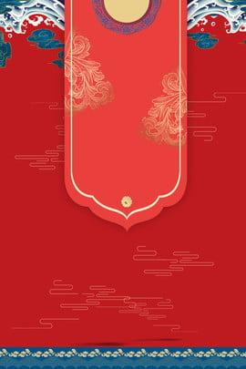 लाल प्राचीन नए साल की पृष्ठभूमि लाल रेट्रो चीनी शैली पानी का , पैटर्न, मौआ, साहित्य पृष्ठभूमि छवि