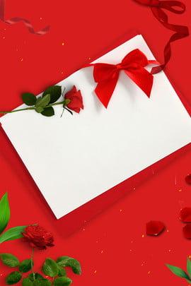 Rosa vermelha flutuando pétalas fundo de publicidade do dia dos namorados chinês Vermelho Rose Flutuante Pétala Tanabata Dia dos namorados Publicidade Plano Dos Rosa Vermelha Imagem Do Plano De Fundo