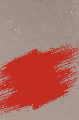 red giật gân mực kết cấu nền poster Đỏ mực bắn tung , Thuật, Độ, Tung Ảnh nền