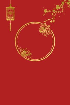 Red nóng dập lễ hội mùa xuân nền minh họa Đỏ Lễ hội mùa , Mùa, Hội, Lồng hình nền
