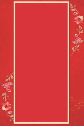 लाल चीनी नव वर्ष थीम पोस्टर लाल वसंत उत्सव सरल साहित्य और , लाल चीनी नव वर्ष थीम पोस्टर, शाखा, लकीर पृष्ठभूमि छवि