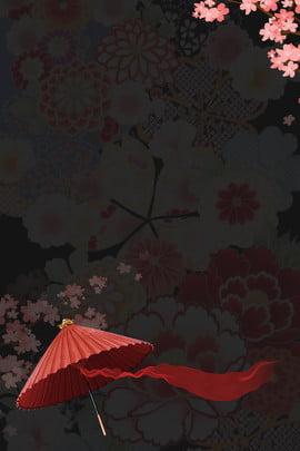 màu đỏ ô và gió nhật nền Đỏ Ô dù zephyr phong cách , Màu đỏ ô Và Gió Nhật Nền, Nhật, Dù Ảnh nền