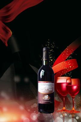 रचनात्मक सिंथेटिक शराब चखने रेड वाइन शराब का , रेड, गिलास, चमक पृष्ठभूमि छवि