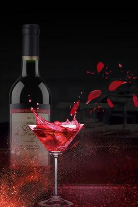 रचनात्मक सिंथेटिक शराब चखने रेड वाइन शराब का , गिलास, पत्ती, शराब पृष्ठभूमि छवि