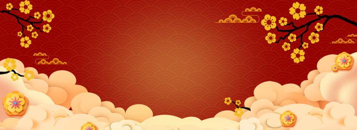 創意合成新年背景 紅色 祥雲 梅花 漸變 雲朵 剪紙 中國風 復古 中式 傳統, 創意合成新年背景, 紅色, 祥雲 背景圖片
