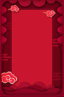 Bandeira de cartaz festivo atmosférico do Festival das Lanternas Vermelho Xiangyun Yuan Zhen Festival Festivo Poster Lanterna Origami Reunião anual Reunião Vermelho Xiangyun Yuan Imagem Do Plano De Fundo