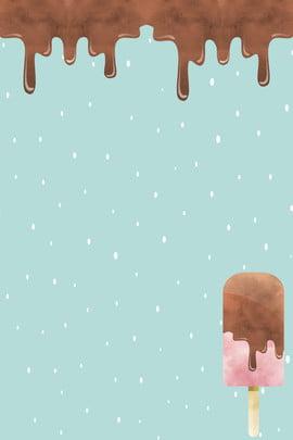 創意合成夏日 清爽 巧克力 夏日 炎熱 粉色 波點 插畫 水彩 卡通 , 創意合成夏日, 清爽, 巧克力 背景圖片