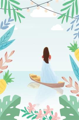 清爽夏季小船上的女孩背影簡約廣告背景 清爽 夏季 小船 女孩 背景 簡約 廣告 背景 , 清爽夏季小船上的女孩背影簡約廣告背景, 清爽, 夏季 背景圖片