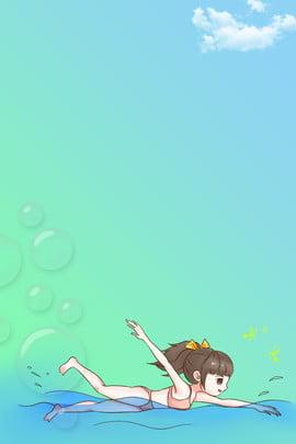 さわやかな夏の背景イラスト さわやかな夏 飛行機の背景 漫画の風 青い空と白い雲 涼しい夏 10代の心 さわやかな夏の背景イラスト さわやかな夏 飛行機の背景 背景画像