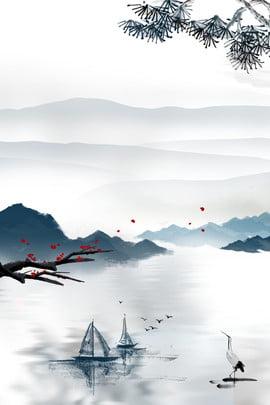 Fundo de paisagem de tinta elegante estilo chinês Retro Elemento chinês Cultura chinesa Cultura Tinta Enfeite Folha Imagem Do Plano De Fundo