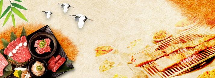 오픈 시즌 바베큐 음식 복고풍 중국 스타일 고대 스타일 음식 구운, 오픈 시즌 바베큐 음식, 스타일, 음식 배경 이미지