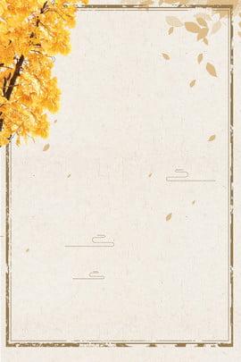 chất liệu nền cổ mùa thu retro phong cách trung , Chất Liệu Nền Cổ Mùa Thu, Trung, Cấu Ảnh nền