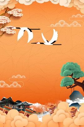रचनात्मक संश्लेषण चीनी शैली की पृष्ठभूमि रेट्रो चीनी शैली चीनी शैली लकीर , शैली, लकीर, रेट्रो पृष्ठभूमि छवि
