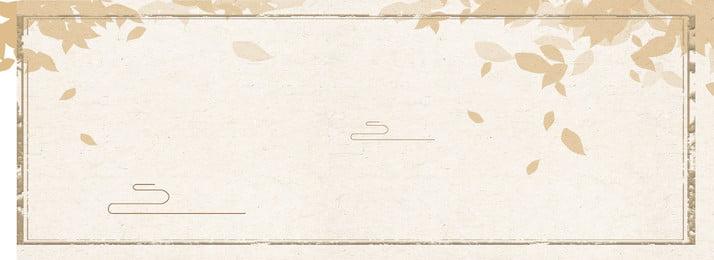 Material de fundo outono Retro Estilo chinês Textura Caricatura Mão desenhada Cinza Outono Chinês Textura Caricatura Imagem Do Plano De Fundo