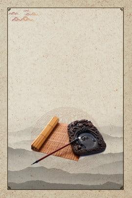 Vintage poster phong cách Trung Quốc nền Retro Phong cách trung Giấy Đơn Phương Hình Nền