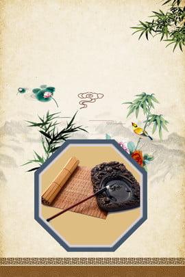 विंटेज चीनी शैली पोस्टर पृष्ठभूमि रेट्रो चीनी शैली लेखन ब्रश कागज़ yantai बाँस , की, विंटेज चीनी शैली पोस्टर पृष्ठभूमि, रेट्रो पृष्ठभूमि छवि