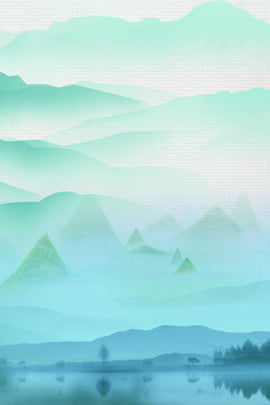 retro landscape ink green , Zongzi, Connection, Festival Background image