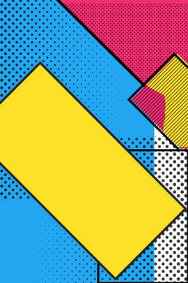 retro red yellow blue , Pop Wind, Black Lines, Dot Background image