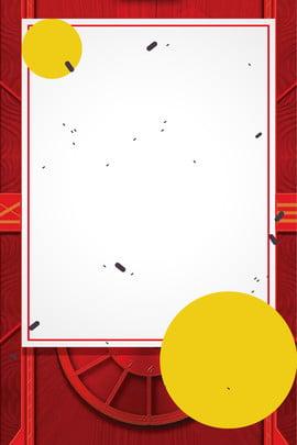 लाल सफेद पीला चेकलिस्ट पोस्टर पृष्ठभूमि रेट्रो छायांकन लाल खाली छोड़ , लाल सफेद पीला चेकलिस्ट पोस्टर पृष्ठभूमि, जर्दी, आधिकारिक पृष्ठभूमि छवि