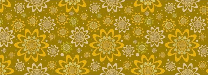 復古黃色花朵圖案背景 復古 黃色 花朵 圖案 背景 紋理 banner 簡約, 復古, 黃色, 花朵 背景圖片