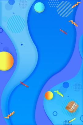 Trả về hình cầu dòng chảy gradient Trở về Bóng nổi Độ Quà Dốc Màu Hình Nền