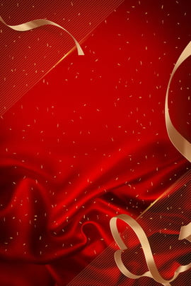 ribbon festive red star point , Yellow, Chinese Style, Poster Background image
