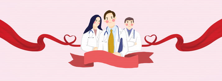ribbon pink background shading love, Doctors, Medical, Creative Background image