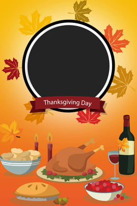 rich dinner turkey thanksgiving food , American Thanksgiving Day, Poster Background, Gradient Background image