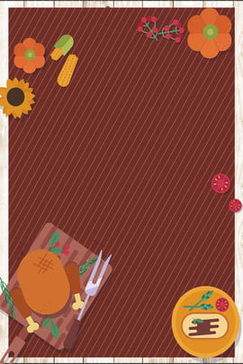 rich dinner turkey thanksgiving food , American Thanksgiving Day, Poster Background, Brown Background Background image