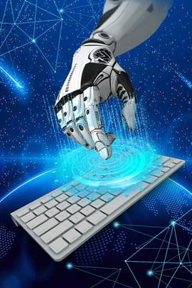ऐ स्मार्ट रोबोट पृष्ठभूमि रोबोट कृत्रिम बुद्धिमान मार्मिक कीबोर्ड बुद्धिमत्ता ऐ विज्ञान और प्रौद्योगिकी , ऐ स्मार्ट रोबोट पृष्ठभूमि, और, रोबोट पृष्ठभूमि छवि