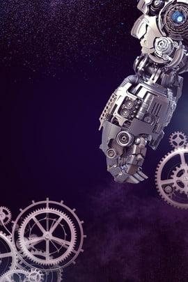 ऐ कृत्रिम बुद्धि रोबोटिक हाथ बैंगनी पृष्ठभूमि रोबोट बांह रोबोट बांह मशीनरी गियर कृत्रिम , बांह, रोबोट, बांह पृष्ठभूमि छवि