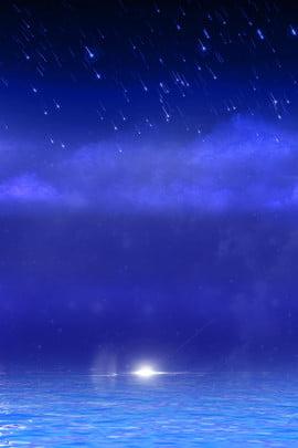 star river starry romantic tanabata poster romantik cantik seni sastera galaxy tanabata langit berbintang bintang poster , Star River Starry Romantic Tanabata Poster, Romantik, Cantik imej latar belakang