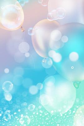 रोमांटिक गुब्बारा पारदर्शी रंग ढाल पृष्ठभूमि पोस्टर रोमांटिक सुंदर बैंगनी रंग का , का, बुलबुला, स्थान पृष्ठभूमि छवि