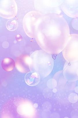 Đẹp lãng mạn bong bóng bong bóng poster nền lãng mạn Đẹp bong bóng , Sắc, Bong, Tím Ảnh nền