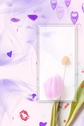 紫グラデーション七夕背景テンプレート ロマンチックな 満月 七夕祭りギフト バレンタインデー カップル 結婚式 美しい ロマンチックなデート 慈渓祭りの背景 , 紫グラデーション七夕背景テンプレート, ロマンチックな, 満月 背景画像