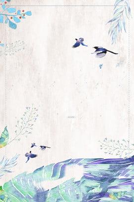 Modelo de plano de fundo do Tanabata Romântico Lua cheia Presente do Romântico Lua Cheia Imagem Do Plano De Fundo
