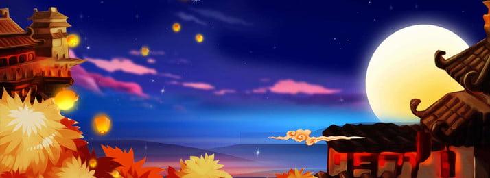 ロマンチックな手描きの幸せな秋の月光の背景 ロマンチックな 手描き ハッピー中秋節 月光の背景 月 黄金の葉 美しい 中秋 中国の建築, ロマンチックな, 手描き, ハッピー中秋節 背景画像