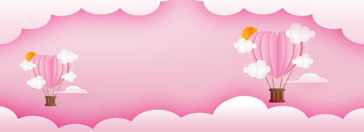 रोमांटिक गुलाबी ओरिगामी पृष्ठभूमि रोमांटिक गुलाबी origami पृष्ठभूमि गर्म हवा का, हवा, पृष्ठभूमि, का पृष्ठभूमि छवि