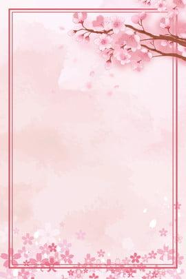 रोमांटिक गुलाबी फूल थीम पोस्टर रोमांटिक गुलाबी सरल साहित्य और कला ताज़ा फूल ढांचा लकीर , क्रिया, स्याही, की पृष्ठभूमि छवि