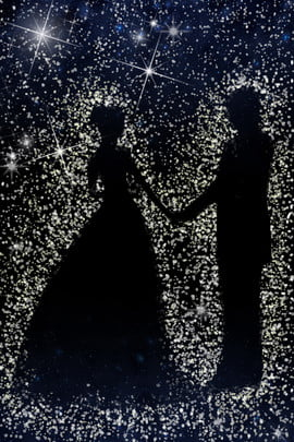 Romantic Simple Gradient Starlight, Silhouette, Propose, Wedding Scene, Background image
